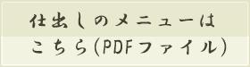 pdf_botton_01